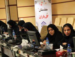 دوره آموزشی ارتباط موثر در سازمان تامین اجتماعی استان البرز